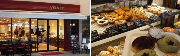 bakery copy