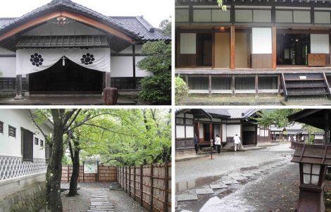 samurairesidence