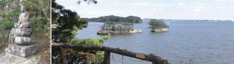 12oshimaisland