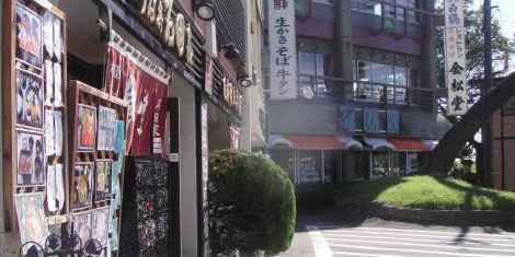 8restaurant