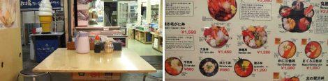 sushirestaurantmarket.jpg