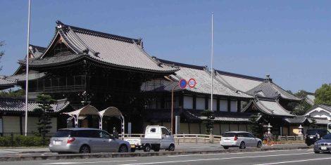 higashihonji