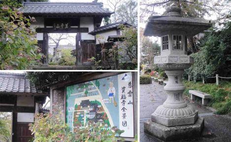 Shifuku-ji1