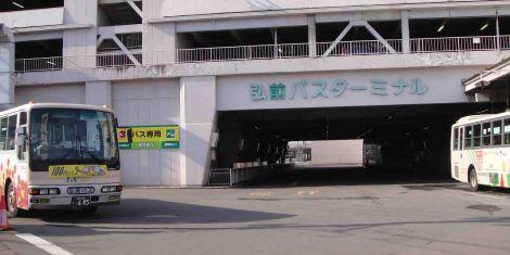 buscenter.jpg
