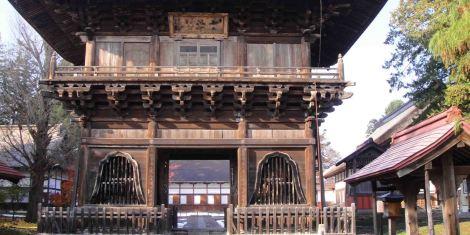 Chōshōji.jpg
