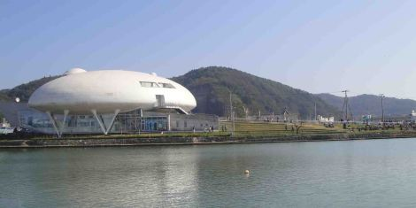 mangamuseum