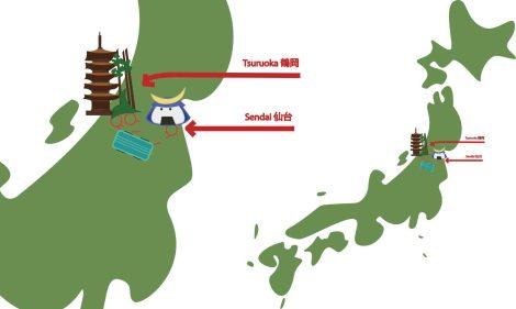 pathtoTsuruoka