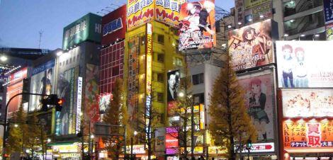 akihabara6.jpg