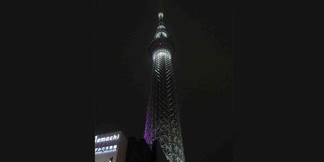 skytreeTower.jpg