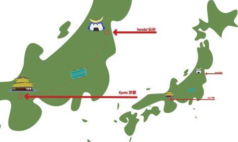 kyotopath